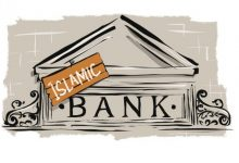 Crisis islamic banking industry