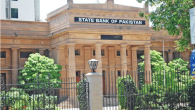 State Bank of Pakistan recieve $2.2bln Loan from China