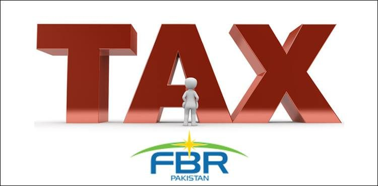 FBR declares Jahangir Khan Tareen largest tax payer