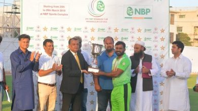 Chief Guest Head of CSR Division NBP Iqbal Wahid presents a Winner Trophy to Jahanzaib Tiwana Captain of Federal Area's Winner of 8th NBP Disabled T-20 Pentangular Cup 2019, Manager CSR Asif Ahmed Khan, Member Selection Committee Sabih Azhar, Former International Cricketer Saeed Azad, Vice President PDCA Fawad Mustafa, Dr. Noman Palekar and Shahid Nawab also seen.
