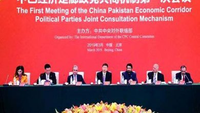 Foreign Minister Shah Mahmood, along with Song Tao, Minister International Department of the CPC Central Committee, co-chaired the forum.