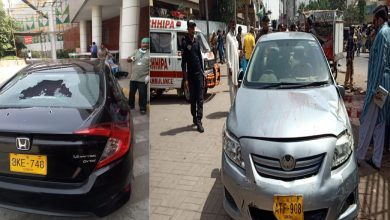 The cars that has been targeted in Karachi