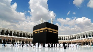 Bank to receive Hajj applications on Saturday