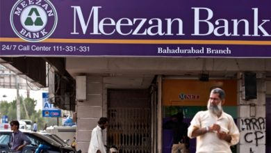 Meezan Bank to implement New Remittance Processing System