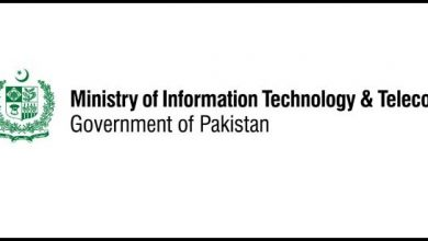 "Ministry of Information Technology and Telecom Government of Pakistan announced online courses for ""free"" for everyone."