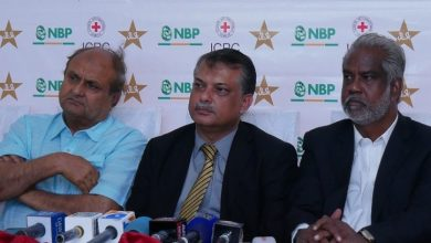 NBP Disabled T-20 Pentangular Cup 2017 beginning 25th March