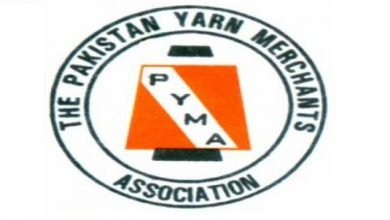 Yarn Merchants Association