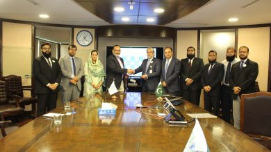 BankIslami Pakistan Limited, one of the leading Islamic Banks in the country, has signed a Memorandum of Understanding (MOU) with NUST