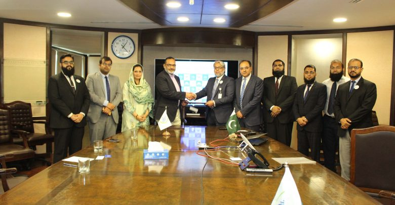 BankIslami Pakistan signs MOU with NUST - The Biz Update