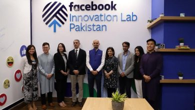 Facebook and Pakistan's Ministry of Information Technology & Telecom along with the National Technology Fund (IGNITE) launched