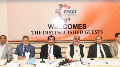 The Federation of Pakistan Chambers of Commerce and Industry (FPCCI) showing serious concern about the economic situation