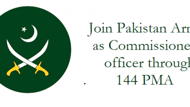 Join Pakistan Army as Commissioned officer through 144 PMA long course, the self-less fleet of the Defenders of Nation and be part of commitment
