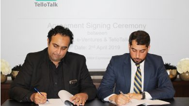 TPL e-Ventures, a Venture Capital arm of TPL Corp, today announced an investment and partnership agreement with TelloTalk, Inc. - Pakistan's homegrown
