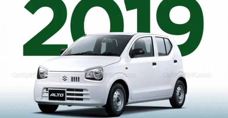 Suzuki All Set To Launch Alto As Replacement Of Mehran The Biz Update
