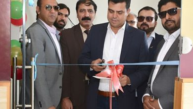 Pak-Qatar Family Takaful inaugurated abbottabad