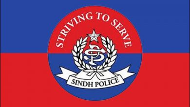 Sindh Police computer operator