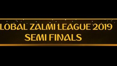GZL 19 final will be played tomorrow at MCI Cricket Stadium.