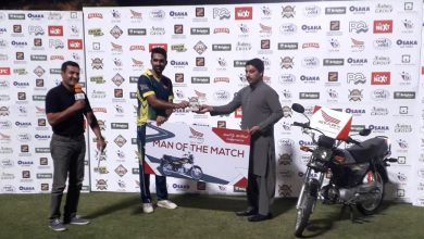 KE Mohsin receives Man of the Match award