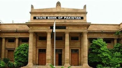 SBP SMS service fresh Currency