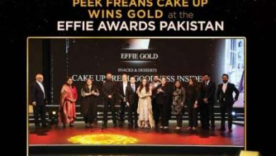 Peek Freans Cake up won award