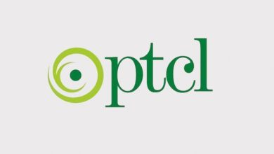 Pakistan telecommunication PTCL internship