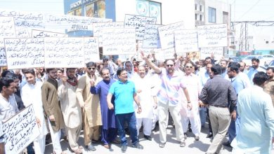 Protest Textile export sector budget