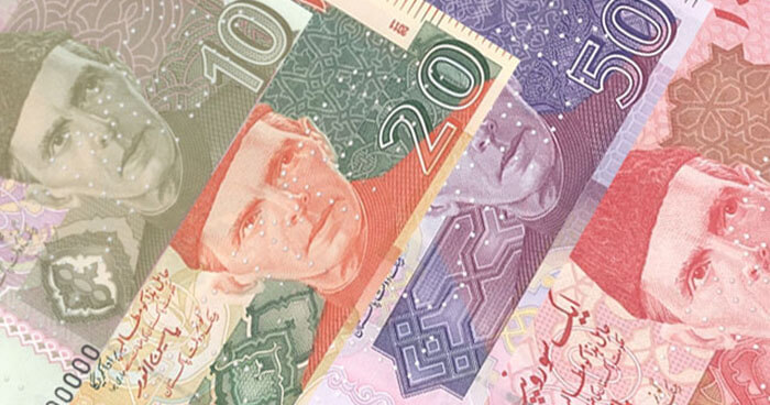 Fresh currency note issuance on Eid-ul-Fitr 2019 - The Biz