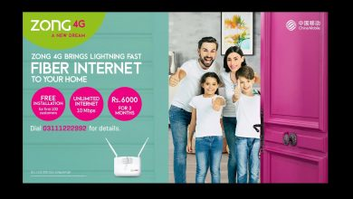 Zong 4G telecom company provide fibre optic internet
