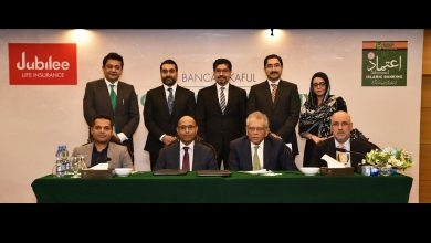 NBP Jubilee life insurance agreement