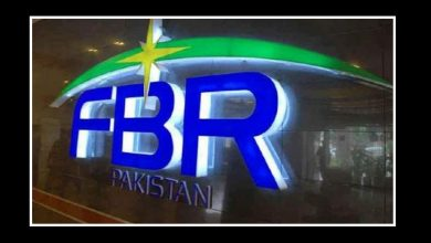 physicians surgeons registered FBR