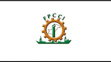FPCCI foreign exchange