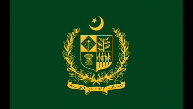 GOP Government Pakistan conducted investment bonds