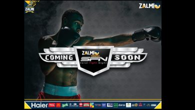 Peshawar Zalmi serai fight night MMA Pakistan