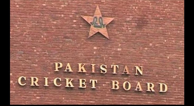 Pcb Cricket Committee To Meet On 2 August The Biz Update