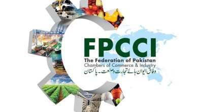 FPCCI business community leader