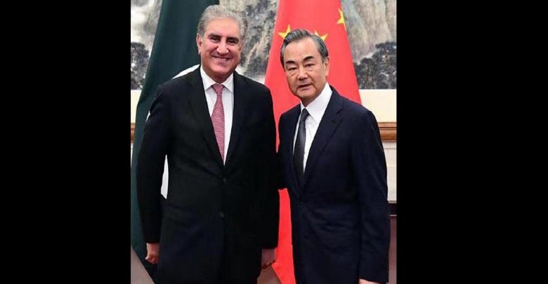 Chinese foreign minister expressed serious concern over Kashmir