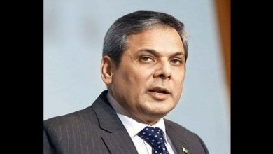 Pakistan's high commissioner United Kingdom Nafees Zakaria FCO