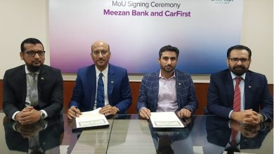 meezan bank signed with CarFirst