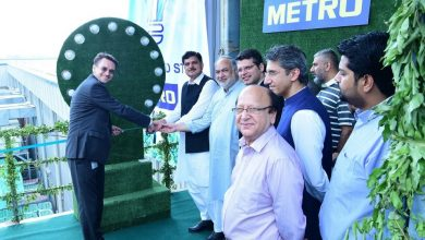 Metro Pakistan inaugurates solar power