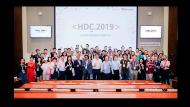 Huawei developer conference China 2019