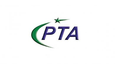 PTA deadline registering mobile phones