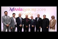 Orientation-Dinner AdAsia 2019 karachi