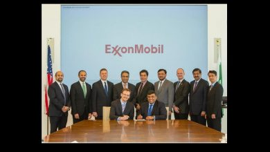 oil and gas company ExxonMobil