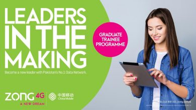 Zong 4g graduate trainee program