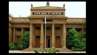 monetary policy committee rate unchanged