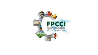 FPCCI senior Business Community