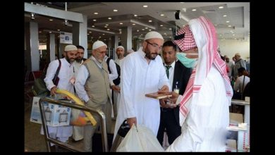 saudi ministry distributed Qur'an