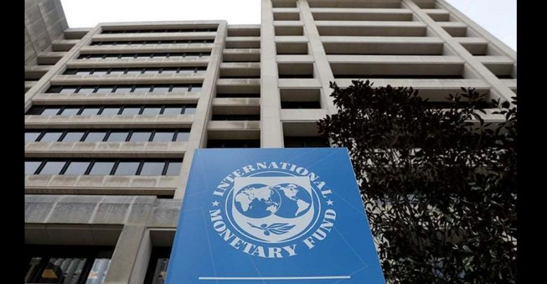reforms agenda pursued IMF extended fund facility