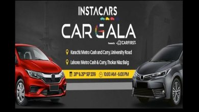 instacars retailer used car