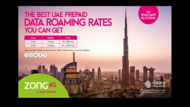 UAE Zong 4G prepaid customers